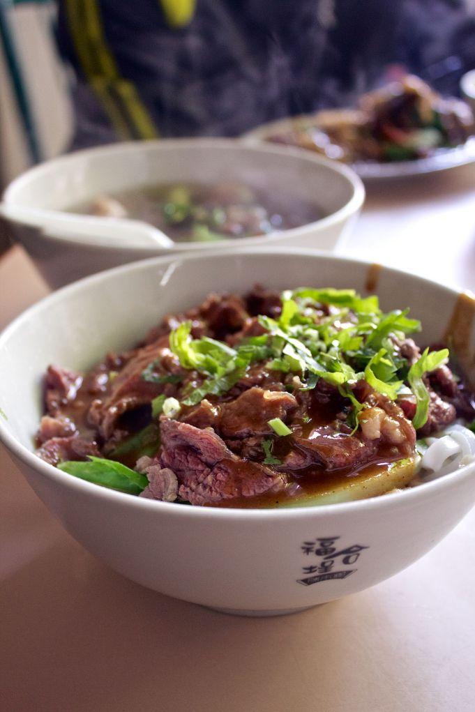 shantou beef noodle