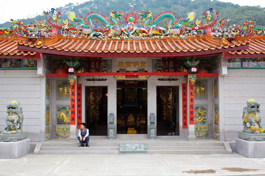 shantou university temple