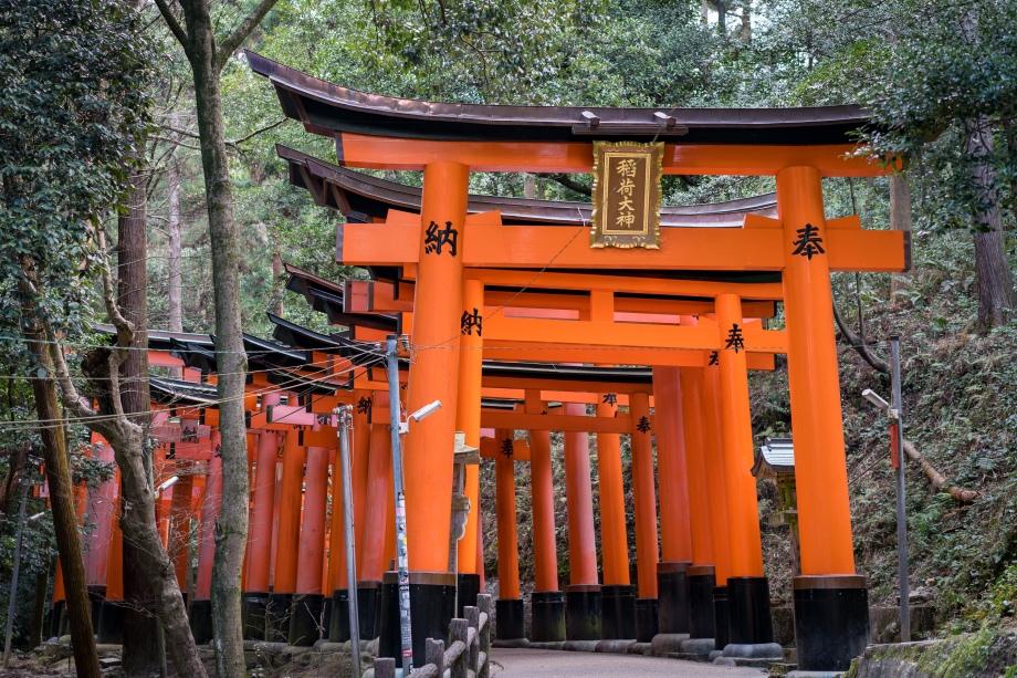 fushimi inari-taisha entrance