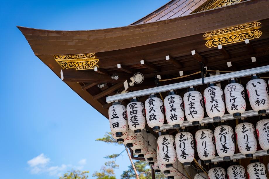 yasaka lanterns